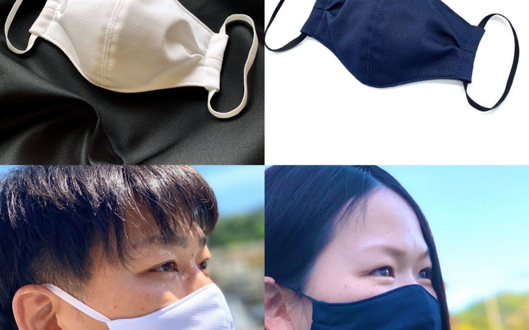 【洗える立体布マスク】プロのネクタイ縫製技術で作るメイドインジャパン布マスク ㈱笏本縫製
